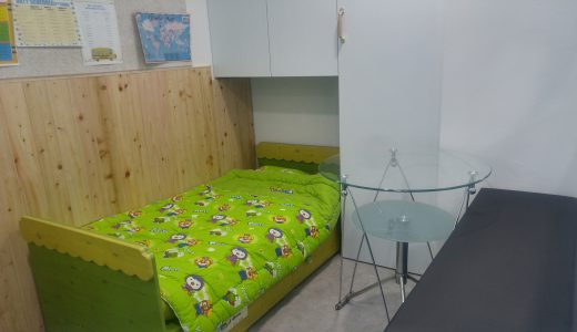 nursingroom